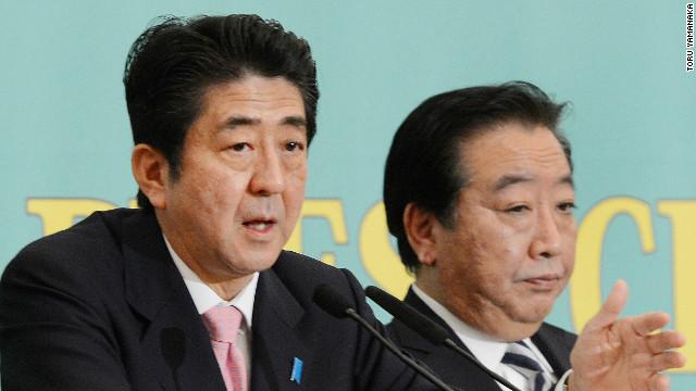 Japan unveils $11bn stimulus package